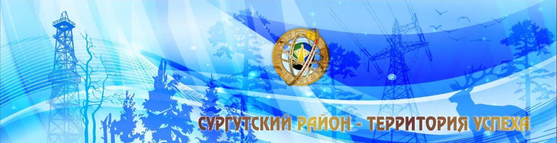 МКУК  «СРЦКС»