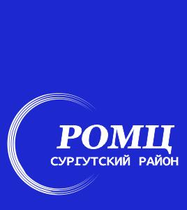"""МКУ """"РОМЦ"""""""